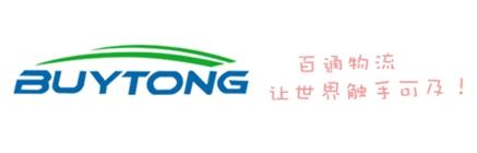 百通物流Logo